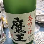 ラーメン餃子三平 -