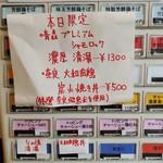 Menyafukuhara -