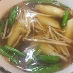 93994894 - スープ餃子