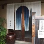 蕎麦彩膳 隆仙坊 - 入り口の暖簾です。