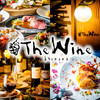 The Wine 渋谷店