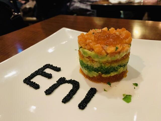 魚卵ハウスエニ>