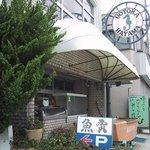 魚寅 - 店舗外観
