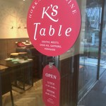K's Table - 入り口