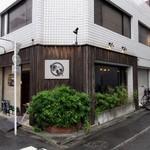 五島列島天然魚と日本酒 郷味 - 外観、雨の日