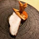 アルゴリズム - スジアラ、松茸、バターナッツパンプキン