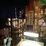 94002001 - 外観