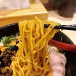 拉麺 大公 - 担々麺の麺リフトアップ
