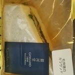gingadouichihachikyuuzerosui-tsuandobe-kari- -