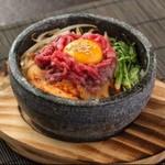 焼肉酒房 元 - 熊本直送馬肉ユッケビビンバ