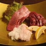 焼肉酒房 元 - 肉盛りセット