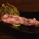 焼肉酒房 元 - 豚ハラミ(カルメギサル)