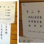 94009516 - 東宝茶屋(和歌山県新宮市)食彩品館.jp撮影