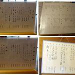 94009517 - 東宝茶屋(和歌山県新宮市)食彩品館.jp撮影