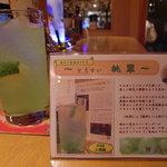 AVANTY - カクテル・バーの街おかやまの ご当地カクテル 『 桃翠(とうすい) 』