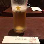 アンブロジア - 生ビール