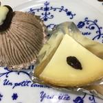 ヒロのお菓子屋さん - 受賞ケーキ