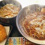 ゆで太郎 - 料理写真:ミニカレーセット+コロッケ