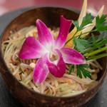 ベンガルタイガー - エビなし青パパイヤのサラダ(700円)