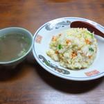 八番 - スープ&チャーハン