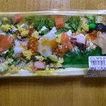 スシアベニューK's - CLサラダちらし(650円)