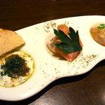 ル・レガル・トワ - 前菜