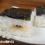 篁園 - 富山風 押し寿司