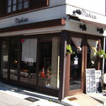 Tea room mahisa okamoto -