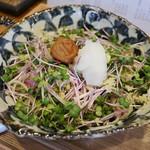 食菜 かま田 -