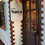 小皿bar Suya - 平日昼はCUTE喫茶