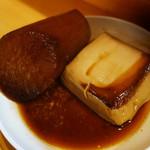 博多のおでん - 豆腐と大根。