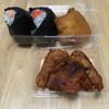 なみ木 - 料理写真:おにぎりと唐揚げを購入('18/10/06)