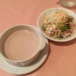 ムッシュ ゴルジェ - 前菜のサラダと金時豆の冷たいスープ