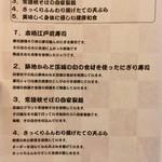 割烹 まち鮨 - 割烹まち鮨の料理、5つの特徴