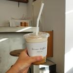 シロコーヒー - チャイティーラテのアイス480円。