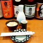 さい三郎 - 料理写真:さい三郎@新潟 新潟正宗 熱燗(2合)とお通し