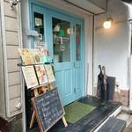 94027319 - 店頭のメニュー