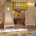 チュチュ バナナ - 新規オープン