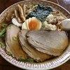 手打中華 すずき - 料理写真:ワンタン麺