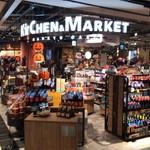 94030494 - ルクアフードホールにある「キッチン&マーケット」
