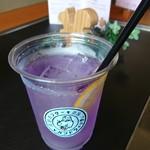 Takasagopankekichayapandowicchi - スカイブルーレモンスカッシュ。混ぜたら紫に