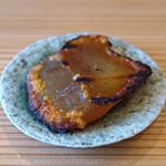 柚木元 - 焼きカラスミ