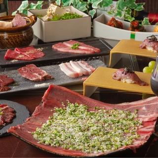 厳選したお肉を贅沢に堪能できるコースをご用意しております