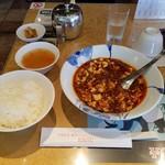 離宮 - 料理写真:麻婆豆腐ランチ