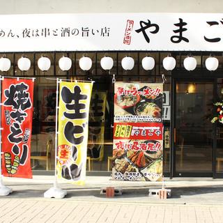 姪浜駅徒歩30秒!!