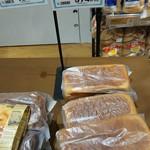 八天堂 - とろける食パン プレーン