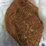 アルヘイム - 料理写真:特選牛肉カレーパン (´∀`)/