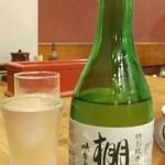 94040297 - 長野のお酒、姥捨正宗の棚田特別純米酒