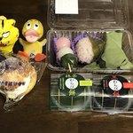 桂屋 - 料理写真:合計で844円(税込)