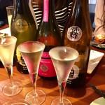 Mr.Happy  - 日本酒飲み比べ 新政のNo6(S、R)とコスモス